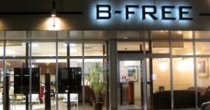 B-FERR