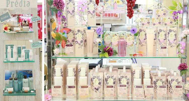 下松市 化粧品専門店『ラ・ノーブル』