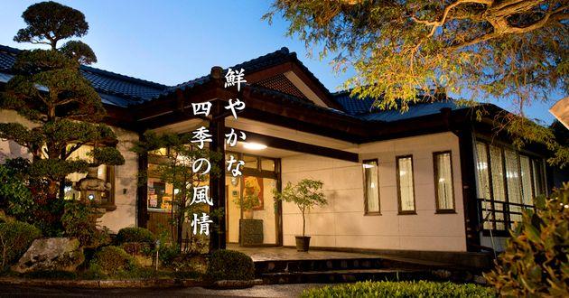 湯野温泉 紫水園 外観