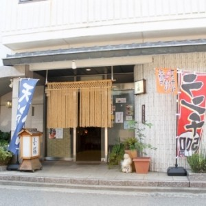 天ぷら 小桜